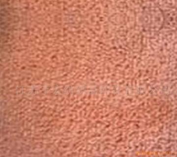 珊瑚绒染色系列